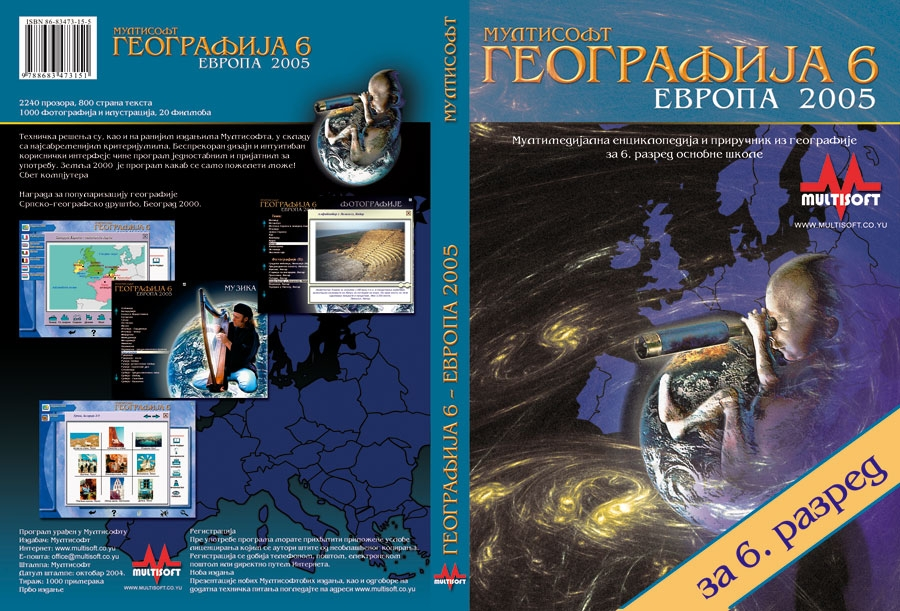 Geografija 6 (download)