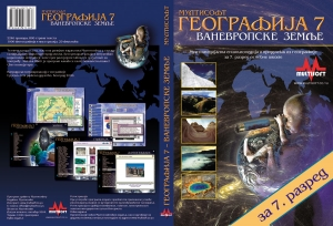 Geografija 7 (download)