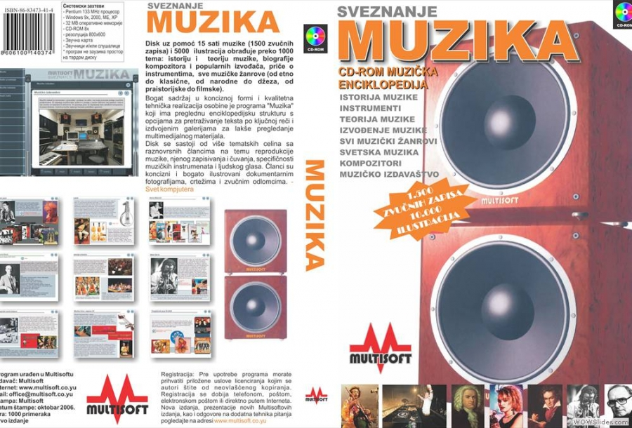 Muzika (2013) (download)
