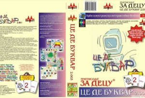 Ce De Bukvar (download)