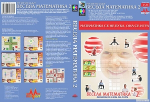 Vesela matematika 2 (download)